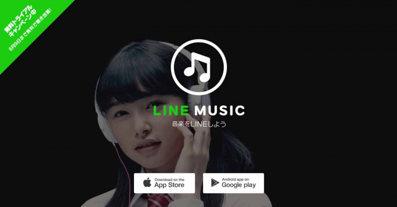 linemusictop